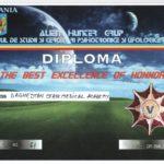 2014 Диплом от Румынии