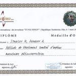 2015 Тунис Диплом золотая медаль Тунис Исмаилов М.И., Агмадов А.М.