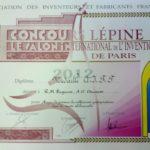 Диплом Париж Лепин-2012 Рагимов Р.М., Османов А.О