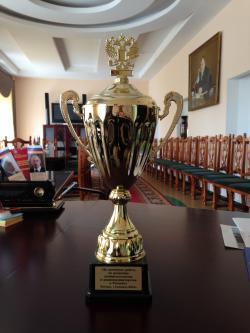 Кубок от Салона Архимед за Активную работу по развитию изобретательства и рационализаторства в Регионе
