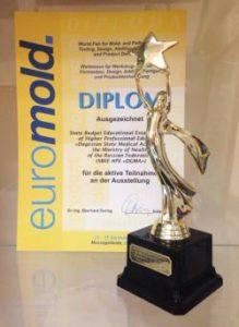 Почетный приз ДГМА на Всемирной выставке изобретений Евромолд в Дюссельдорфе-2015