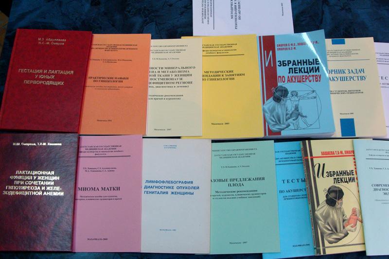 Акушерства и гинекологии лечебного факультета | ДГМУ